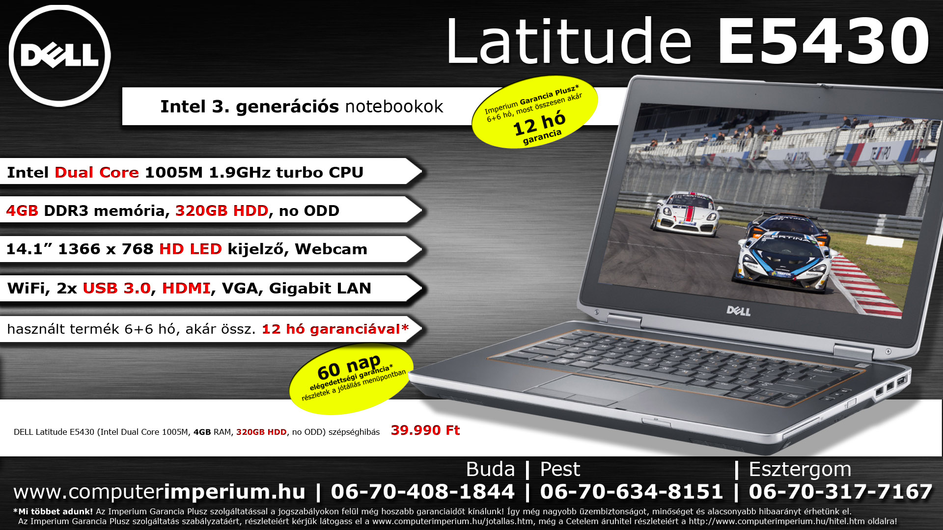 7f62c55bc266 DELL Latitude E5430 (i5-3340M, 4GB RAM, 120GB SSD, DVD-RW, 14.1